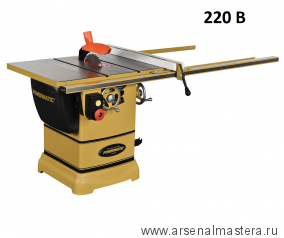 Профессиональная циркулярная пила Powermatic PM1000 диск 250х30мм 2кВт 220 В 1791000-RU