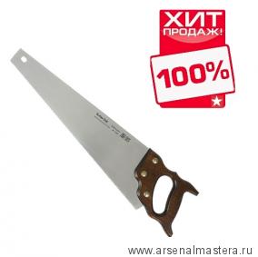Японская пила - ножовка Turbo-Cut 330 мм для поперечного распила (шаг 2 мм) DICTUM 712090 М00003793 ХИТ!
