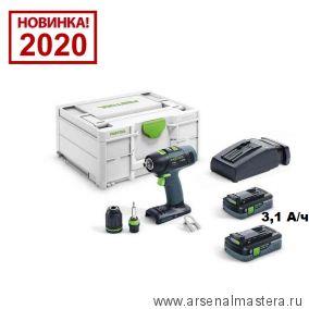 Аккумуляторная дрель-шуруповёрт FESTOOL 18+3 C 3,1-Plus 576449 Новинка 2020 года!