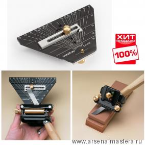 Прижим Veritas Skew Registration Jig для точилки Veritas Mk.II Honing Guides 05M09.03 М00003849 ХИТ!