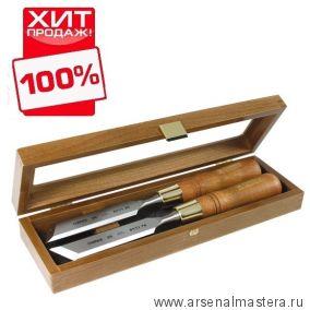 Набор из 2 стамесок NAREX Wood Line Plus плоских косых 26 мм (правая, левая) в деревянном ящике 851676 ХИТ!