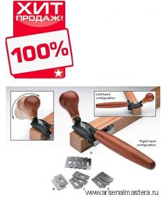 Цикля (стружок, скребок) Veritas Beading Tool для выборки фигурных канавок ПЛЮС 6 ножей  05P04.50 М00003539 ХИТ!