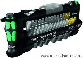 Набор бит с ручкой-держателем WERA Tool-Check PLUS 39 предметов WE-056490