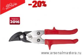ЮБИЛЕЙНОЕ СПЕЦПРЕДЛОЖЕНИЕ: Ножницы по металлу 230 мм Bessey-ERDI с рычажной передачей D39ASS Новинка 2016 года!