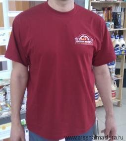 Фирменная футболка Арсенал Мастера, хлопок цвет бордо, размер L (50-52)