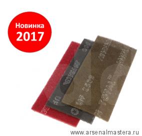 Шлифовальный войлок синтетический Mirka MIRLON TOTAL 115x230мм XF 800 Черный, 25 шт
