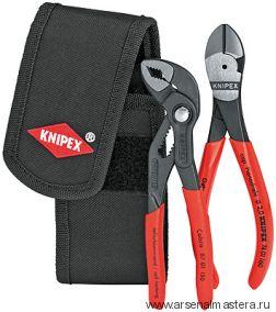 Набор инструментов в поясной сумке, 2 предмета: ключ