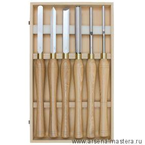 Набор токарных резцов Hattori Maxi 6 шт в деревянном кейсе 701850 М00002950