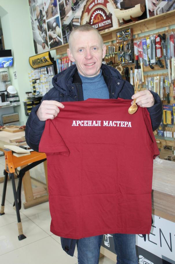На празднике Столяров в Арсенал мастера были вручены подарки