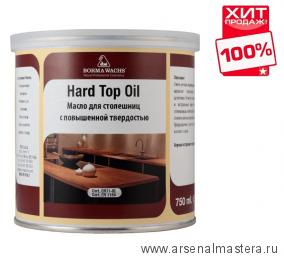 Твердое масло для столешниц Hard top oil 750 мл Borma Wachs 4916 ХИТ!