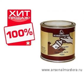 ХИТ! Воск-масло для декорирования HARD WAX OIL 7030 (тара 750 мл) Borma Wachs 2960