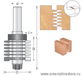 Фреза комплект соединение минишип 33x5,75 мм D39,5 хвостовик 12 DIMAR 1089009