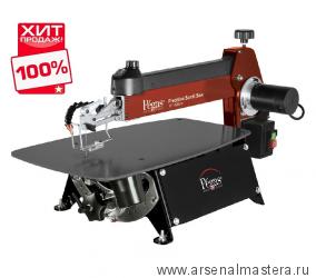 Лобзиковый станок Pegas / Excalibur 16 дюйм (400 мм) М00012466 ХИТ!