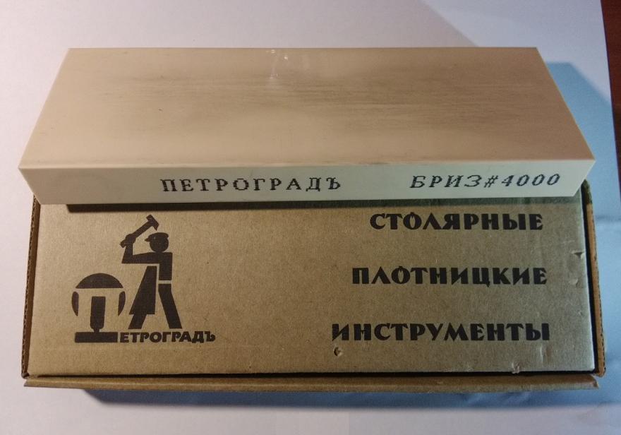 Петроградъ инструмент ручной столяра и плотника