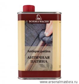 Патина античная Antique Patina 500 мл Borma 3560