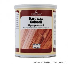 Паркетное масло повышенной твердости Hardwax Color Oil 1 л цв. прозрачный Borma 4992.1