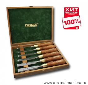 SALE ХИТ! Набор из 6 плоских столярных стамесок NAREX  PREMIUM (6, 10, 12, 16, 20, 26 мм) в деревянном кейсе 853200