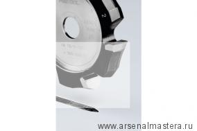 SALE Фреза FESTOOL V-образная, пазовая, дисковая  HW 118x18-135°/Alu 491471