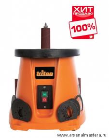 TSPS450 Осциляционно-шпиндельный шлифовальный станок Triton для шлифования кромок деревянных заготовок TR209051 ХИТ!