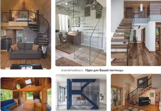 Обновление 2019 Идеи для Вашей лестницы