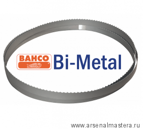 Пильное ленточное полотно 6x0,6x3480 мм 6 TPI  биметаллическое /JWBS-18DX,Q  JET арт. 3851-6-0.6-H-6-3480