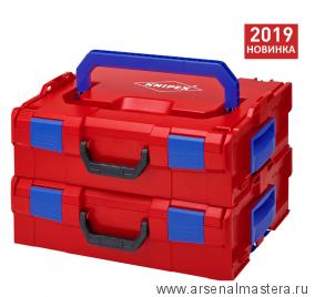 Чемодан KNIPEX L-Boxx 2 шт пустой 442х151х257мм  002119LBLE-2. Новинка 2019 года!