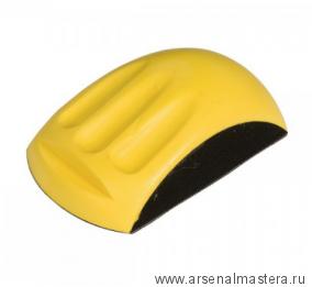 Ручной шлифок Roundy на липучке для дисков 150 мм MIRKA 8390330111