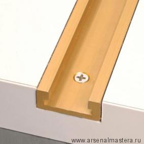 Алюминевый профиль 812 мм для ползунка Miter Slide INCRA MITERCHANNEL32