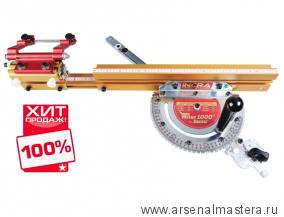 ХИТ! Угловой упор телескопический INCRA с ограничителем Flip Shop Stop метрический (41 фиксированных положений) M-MITER1000SE