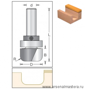 Фреза радиусная с плоским дном с подшипником 28.6x16x67x12 R6.5 DIMAR 1062699