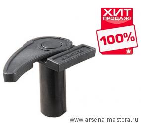 Верстачный упор с эксцентриковым поджимом Veritas Bench Blade Standard Post 05G22.10 М00003500 ХИТ!