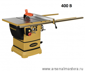 Профессиональная циркулярная пила Powermatic PM1000 диск 250х30мм 3кВт 400 В 1791000-3RU