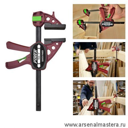 Piher Испания профессиональные зажимные инструменты