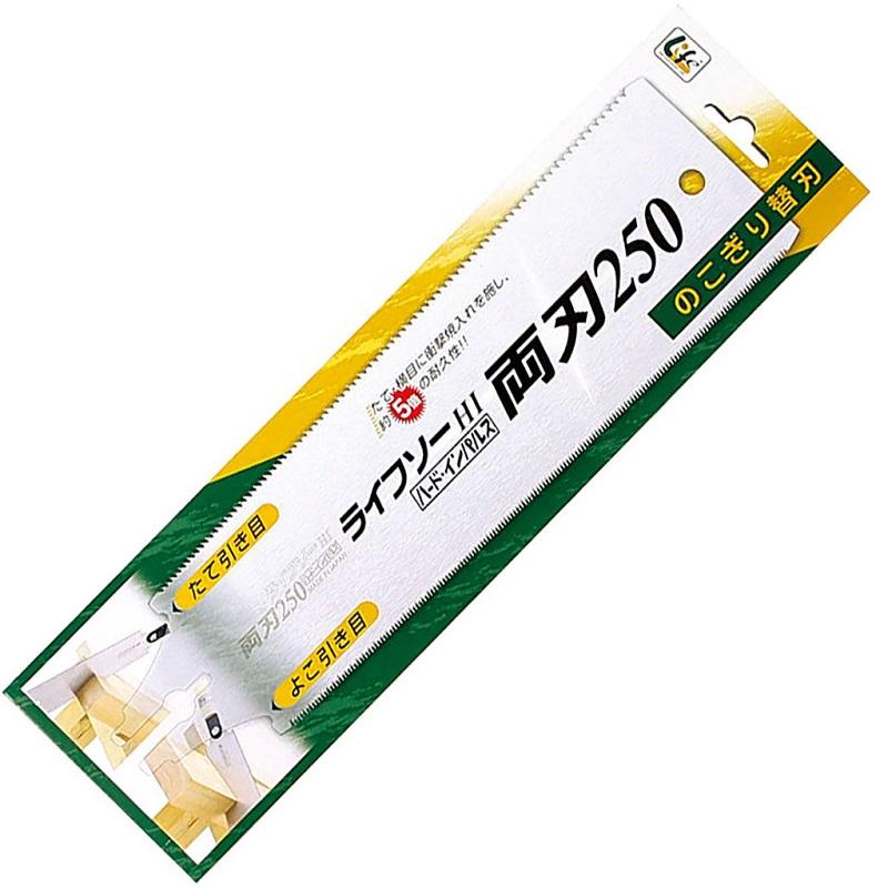 Пила безобушковая Z-Saw Ryoba S-250
