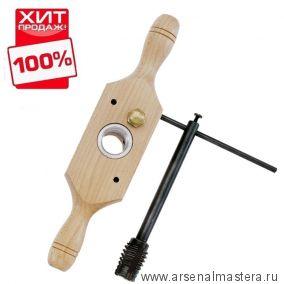 Винтельма 25 мм (набор для нарезания резьбы по дереву) DICTUM 707187 М00000683 ХИТ!