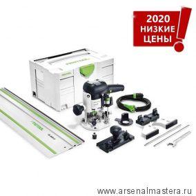 АКЦИЯ 2020 ! Вертикальный фрезер FESTOOL OF 1010 EBQ-Set, комплект в контейнере T-Loc с шиной-направляющей 574375