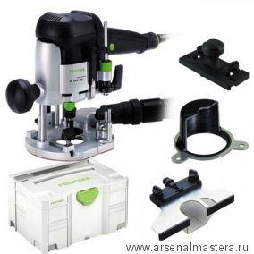 Вертикальный фрезер FESTOOL OF 1010 EBQ-Plus в контейнере T-Loc 574335