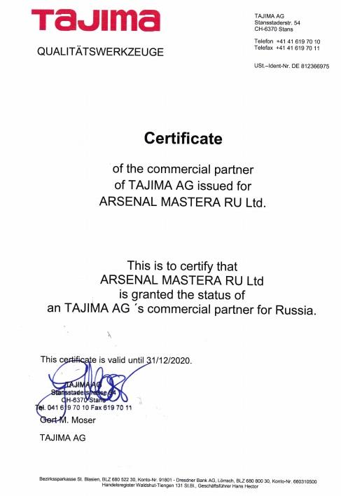 Сертификат по партнерству / продаже бренда ручного инструмента   TAJIMA (Япония)