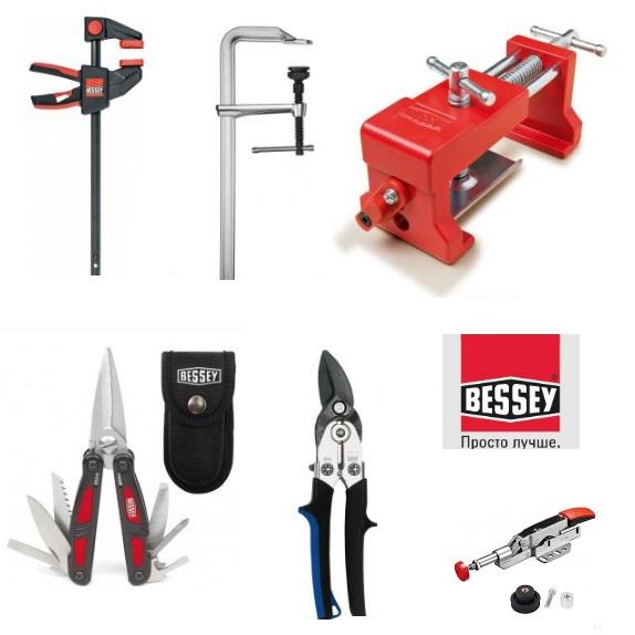 инструменты Бессей купить