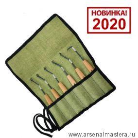 Набор резцов 6 шт для чекеринга N 1 60 гр / 18 линий для начинающих Петроградъ М00017589 Новинка 2020 года!