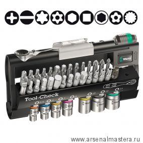 Набор бит 38 предметов WERA Tool-Check Automotive 1 200995