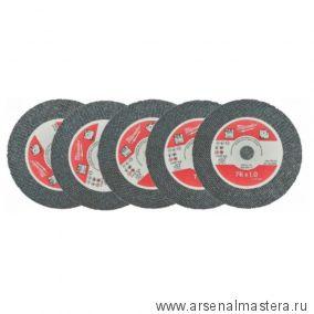 Отрезные диски по металлу 5 шт  SCS41/76 mm - 1pc MILWAUKEE 4932464717-5-AM