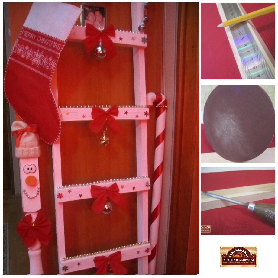 Фанпроект Арсенал Мастера  праздничная лестница