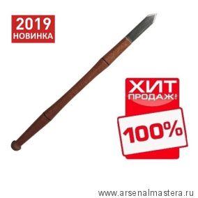 Нож разметочный ПЕТРОГРАДЪ модель N3 с гибким клинком стреловидный М00013308 Новинка 2019 года! ХИТ!
