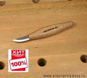 Нож резчицкий для силовой работы 170 мм / 40 мм шведский Петроградъ М00013595 ХИТ !