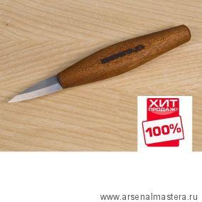 Нож резчицкий финский 160 мм / 45мм  для работы в труднодоступных местах Петроградъ М00013391 ХИТ!