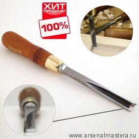 Стамеска угловая Narex Wood Line Plus 10 мм 813410 ХИТ!