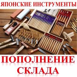 Японские ручные инструменты Miki Tool. Минус 10% на пилы Shogun