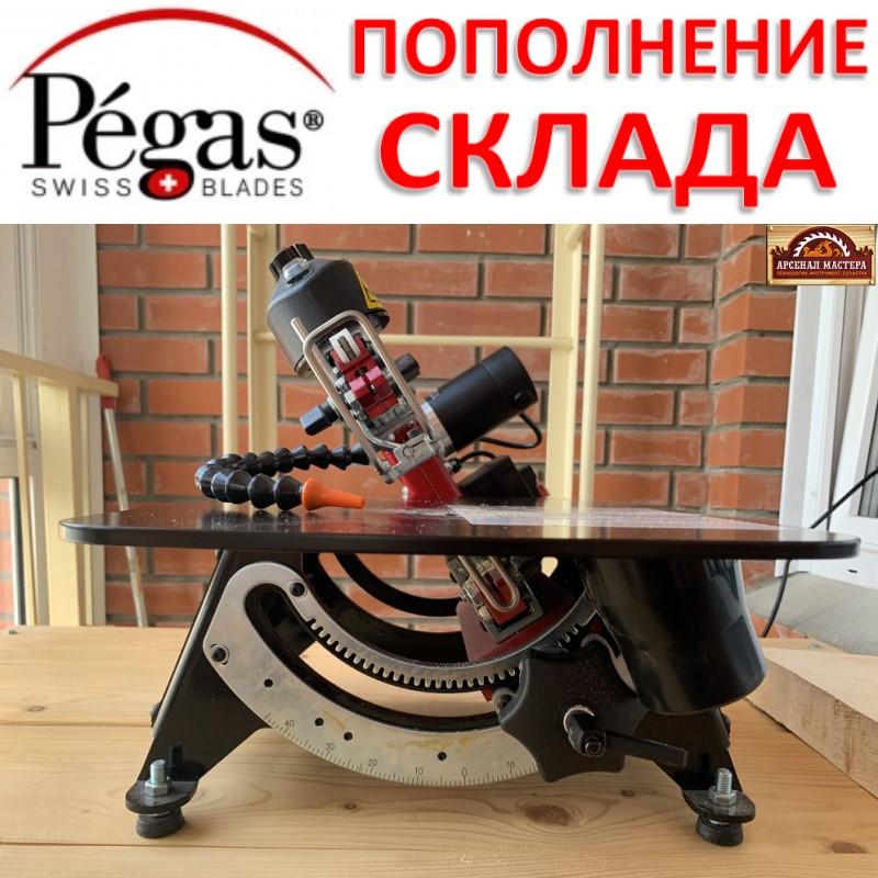 фото Pegas