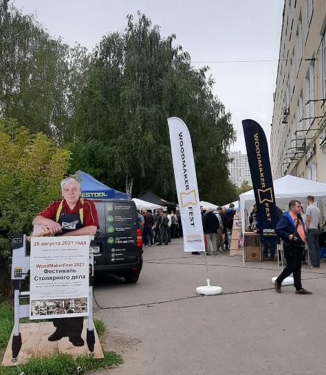 WoodMakerFest 2021